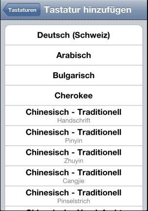 Fremdsprachen - Tastatur hinzufügen